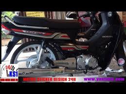 2018 honda dream. brilliant honda honda dream 2016  honda dream 125 cambodia for 2018 honda