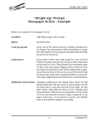 example of a newspaper article wright ing prompt newspaper article nasa pages 1 3