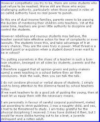 na rules for admission to the bar and the discipline of attorneys discipline essay for students to copy