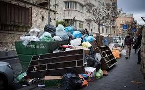 Sanitation Worker Job Description Jerusalem Sanitation Workers Strike After 170 Fired The