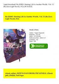 world vol 12 rezero light novels 12