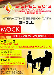 interactive session shell shell inter varsity student paper interactive session shell