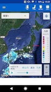 雨雲 レーダー アプリ