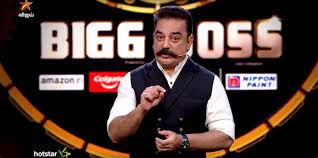 Bigg Boss Tamil Vote Catch The Latest Buzz Tricksmaze