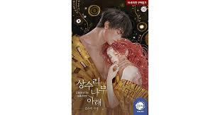May 10, 2021 · spoiler ch. 상수리나무 아래 Sangsurinamu Arae By Sooji Kim