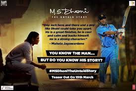 Image result for ms dhoni the untold story poster