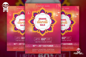 Grand Diwali Sale Flyer Psd Template Psddaddy Com