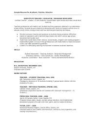 School Teacher Resume Sample Mesmerizing Science Teacher Resume Objective Examples Sample For Teachers Best