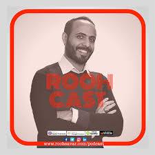 RoohSavar Cast