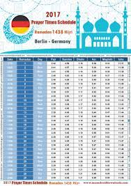امساكية رمضان 2017 برلين المانيا تقويم رمضان 1438 Ramadan Imsakiye