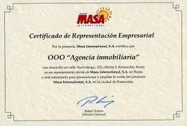 Сертификаты дипломы и награды Центрального агентства недвижимости Дипломы благодарственные письма Центрального агентства недвижимости