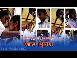 The latest tweets from @videoviral_18 Facebook Viral Video 2021 Valentine S Day Bangladesh Viral Topic Ultimate Masti 1 Youtube