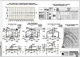Дипломная работа по ПГС на тему Крытый теннисный корт  10 Техкарта на монтаж покрытия