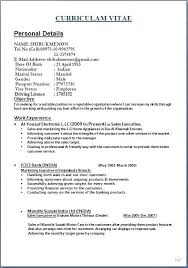 Interests On Resume Gorgeous Interest In A Resume Engneeuforicco