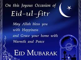 Top 10 Picture Messages For Eid Ul Fitr ...