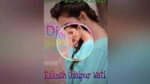 Punjabi Video Mp4 Tere Song Remix Pind Hd Wapwon Download OzqAA4Twx