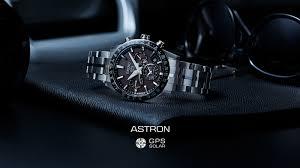 Astron Brands Seiko Watch Corporation