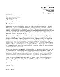 Cover Letter Sample English Teaching The Art Gallery Teaching