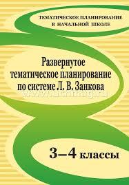 Контрольные работы по математике класс программа школа россии  Контрольные работы по математике 4 класс программа школа россии гдз