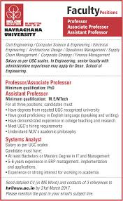 Resume With Education Curriculum Sample Vitae Cv Resume Teacher Professor  Resume Sample Computer Science Teacher Resume