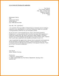 Cover letter insurance underwriter trainee iglobaldeco co Intensive Care Unit Registered Nurse Advice