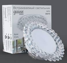 Встраиваемый <b>светильник Gauss GX210</b> купить в Екатеринбурге ...