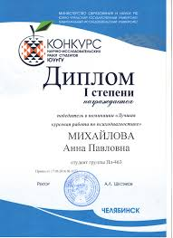 Диплом государственная гражданская служба класс kovshov 6 a r7ktw 7 ly2km petras repcys 7 a ra7k victor tkachenko 8 ra3rgq диплом государственная гражданская служба 11 класс serge v gorbunov 10 r1oai
