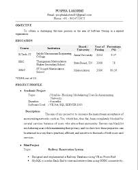 latest resume format for mba freshers 2015 recent resume formats star format resume