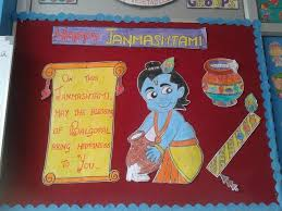 Happy Janmashtami Class Board Decoration School Board