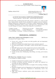Best Accounts Manager Resume Sample In India Awesome Accountant C V