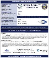 sample id cards for providers sample id cards kern legacy network plus