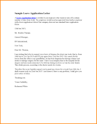 Application For Leave To Manager Education Leave Of Absence Download Leave Of Absence Letter Leave