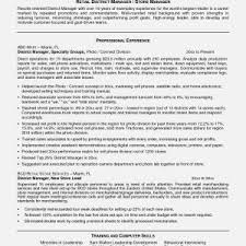Resume Format Free In Ms Word 2007 Archives - Uptuto.com Best Of ...