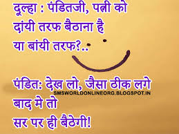 Beautiful Quotes For Wife In Hindi Best Of Husband Wife Quotes In Hindi