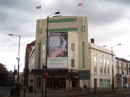 Rainbow Theatre Wikipedia