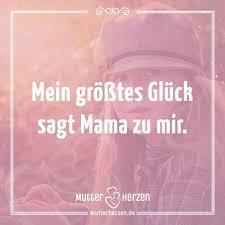 Matsushita1hako Zitate Liebe Mutter Tochter Sammlung Zitate
