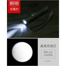 Đèn pin LASER 3 chế độ chiếu sáng - sạc bằng cổng USB