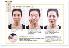 cream s welcos no makeup face blemish balm spf30 pa whitening 10ml หมายเหต ผล
