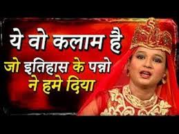 If it's slow or error, use the alternative download link! Neha Naaz Ka Gana Today Youtube