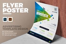 015 Template Ideas 01 Corporate Business Flyer Poster Design