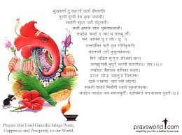 ganesh chaturthi wishes pravs world ganesh chaturthi wishes