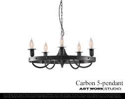 5 pendant carbon carbon 5 pendant art work studio studio art chandelier lighting light lamp pendant dining living room antique