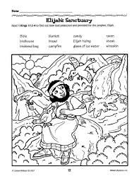 This free, printable hidden objects activity, based on this good samaritan hidden puzzle is a free image for you to print out. Elijah Hidden Pictures Bible Lessons For Kids Sunday School Kids