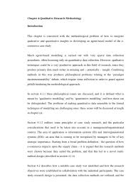essay joining words many pages