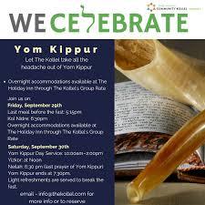 Yom Kippur 2017 Candle Lighting Yom Kippur 2017 The Kollel