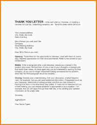Subject Line Of A Thank You Email After Interview Lukesci Resume