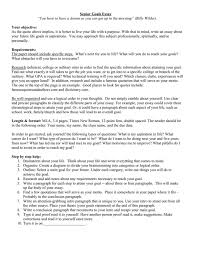 essay on my goals in life my goals essay example essay writing top