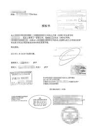 Certified Translation For Power Of Attorney Letter Of Authorization