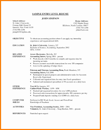 9 Resume Objective For Entry Level Letter Signature