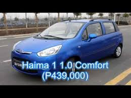 est cars in the philippines you